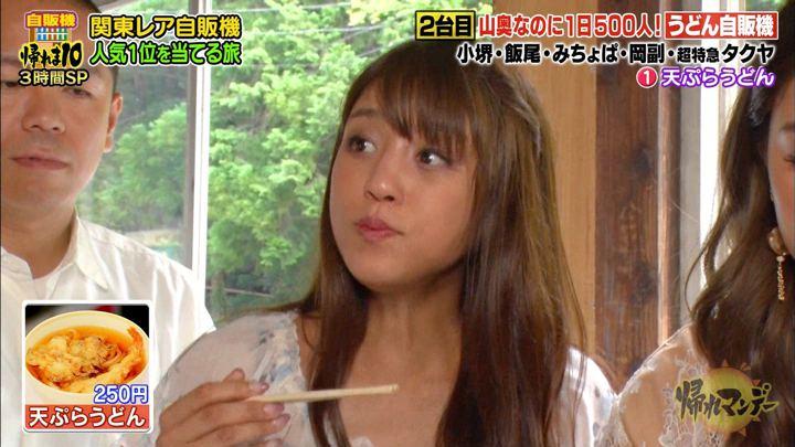 2019年07月08日岡副麻希の画像20枚目