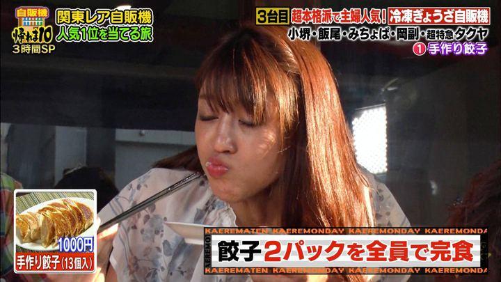 2019年07月08日岡副麻希の画像24枚目
