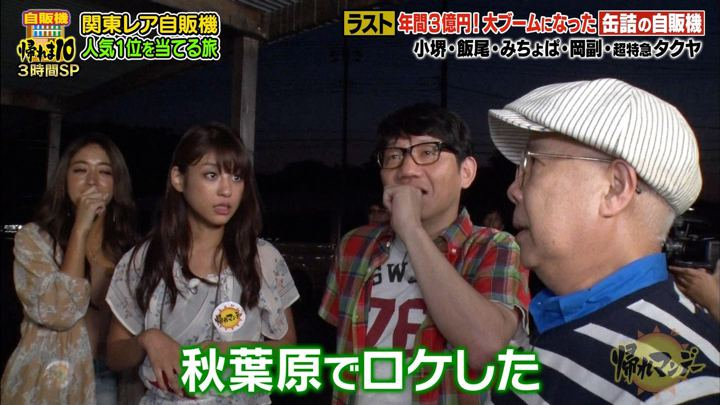 2019年07月08日岡副麻希の画像25枚目