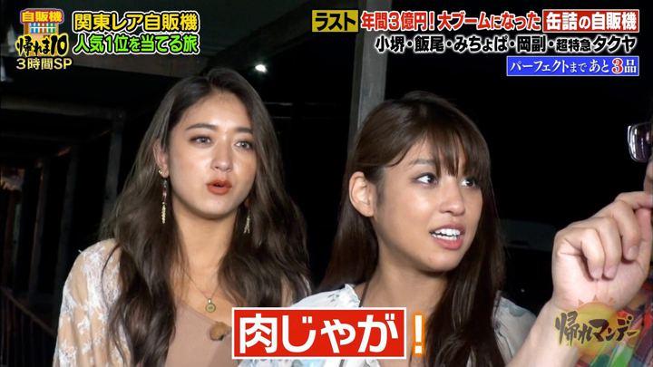 2019年07月08日岡副麻希の画像26枚目