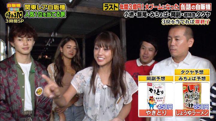2019年07月08日岡副麻希の画像30枚目