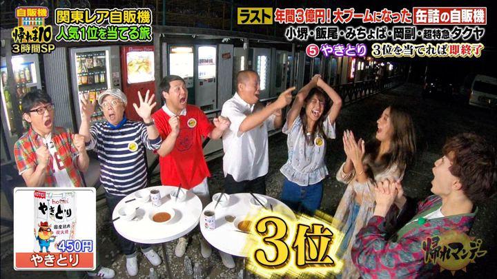2019年07月08日岡副麻希の画像34枚目