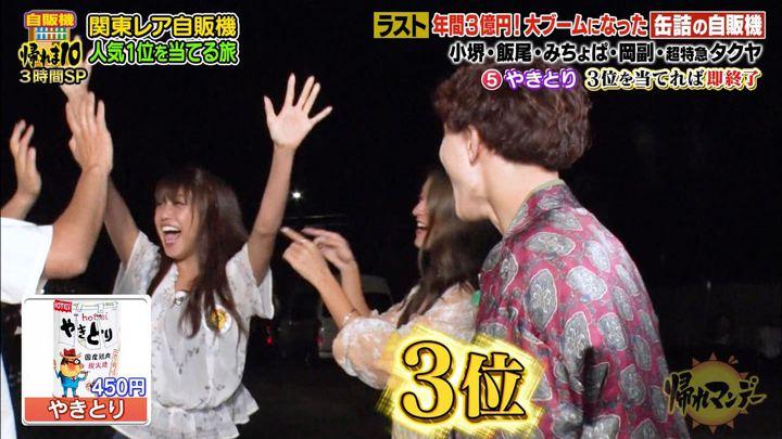 2019年07月08日岡副麻希の画像35枚目