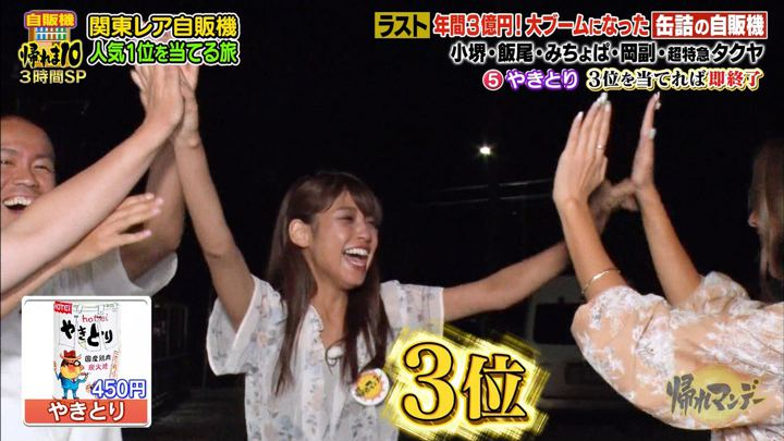 2019年07月08日岡副麻希の画像36枚目