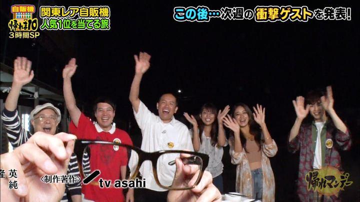2019年07月08日岡副麻希の画像38枚目