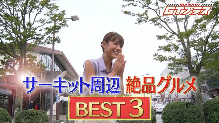 2019年07月28日岡副麻希の画像02枚目