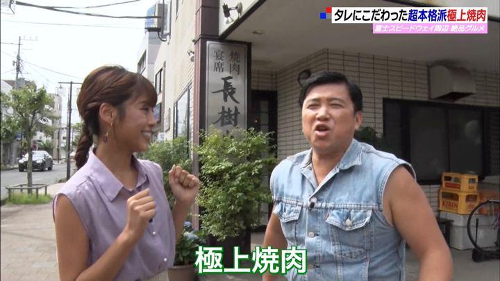 2019年07月28日岡副麻希の画像07枚目