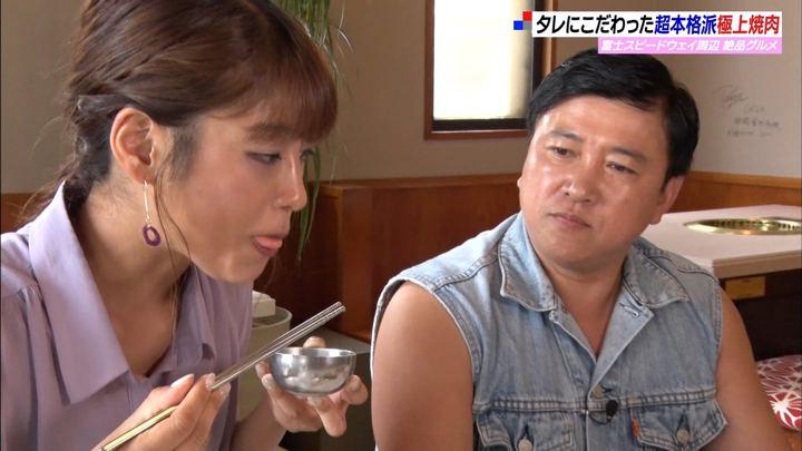 2019年07月28日岡副麻希の画像14枚目