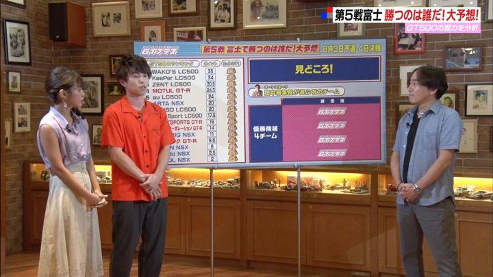 2019年07月28日岡副麻希の画像22枚目
