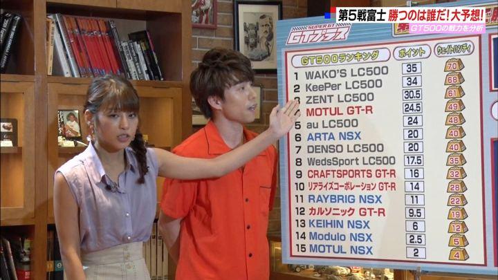 2019年07月28日岡副麻希の画像23枚目