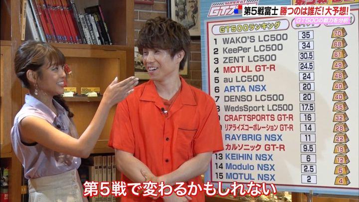 2019年07月28日岡副麻希の画像24枚目