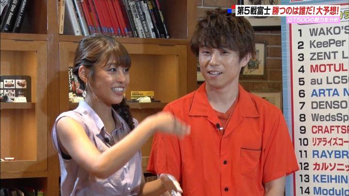2019年07月28日岡副麻希の画像25枚目