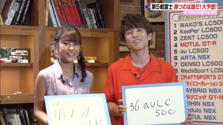 2019年07月28日岡副麻希の画像30枚目