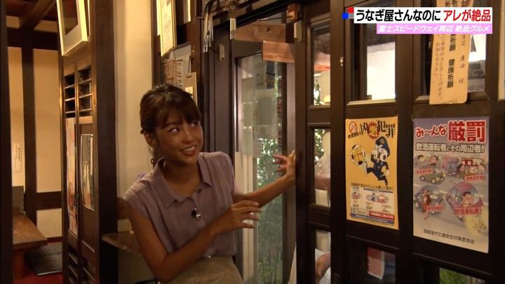 2019年07月28日岡副麻希の画像31枚目