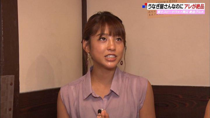 2019年07月28日岡副麻希の画像37枚目