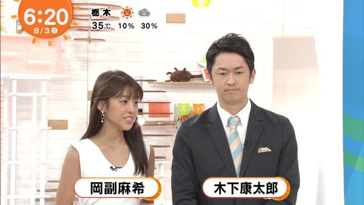 2019年08月03日岡副麻希の画像02枚目