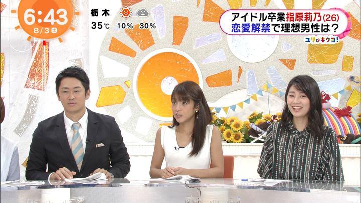 2019年08月03日岡副麻希の画像06枚目