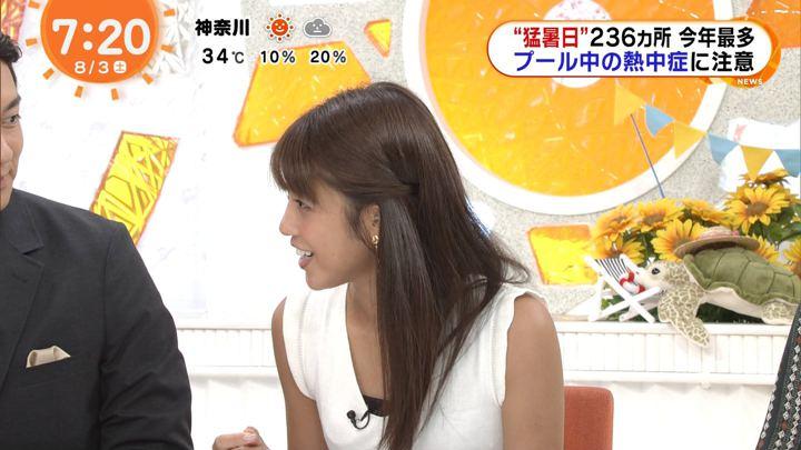 2019年08月03日岡副麻希の画像09枚目