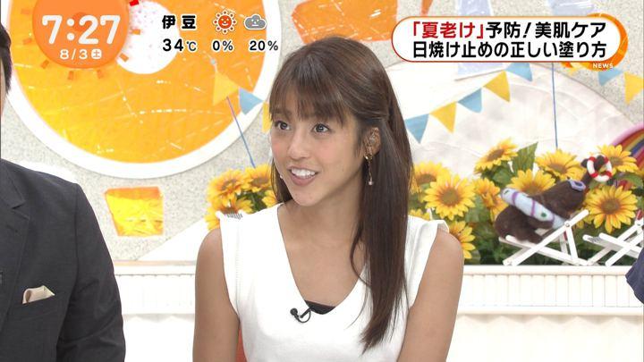2019年08月03日岡副麻希の画像11枚目
