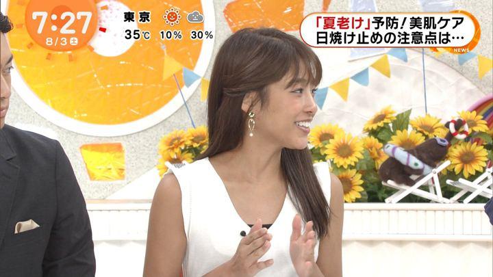 2019年08月03日岡副麻希の画像12枚目