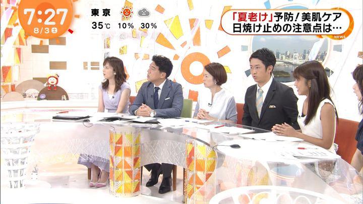 2019年08月03日岡副麻希の画像13枚目