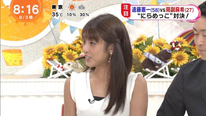 2019年08月03日岡副麻希の画像17枚目