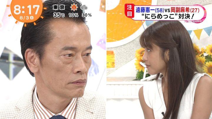 2019年08月03日岡副麻希の画像19枚目