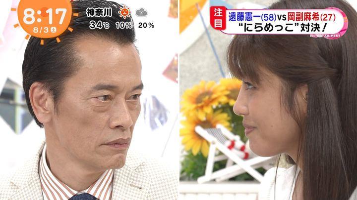 2019年08月03日岡副麻希の画像21枚目