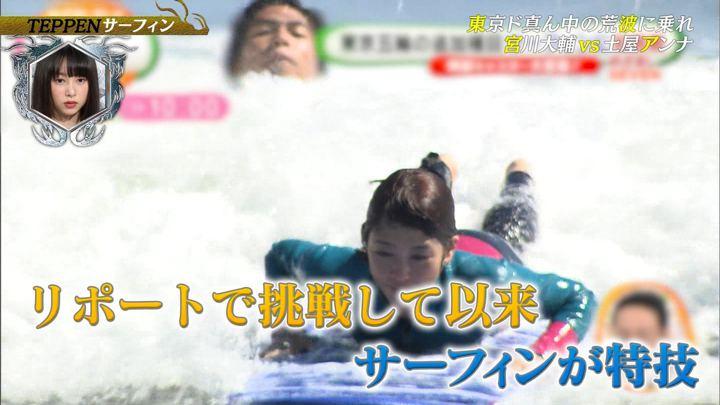 2019年08月09日岡副麻希の画像02枚目