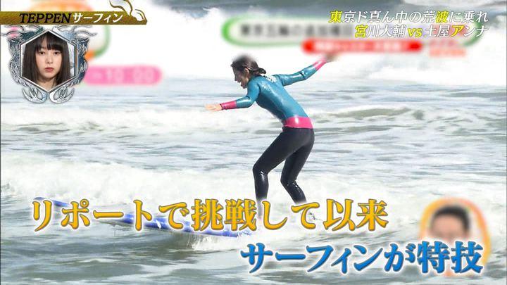 2019年08月09日岡副麻希の画像03枚目