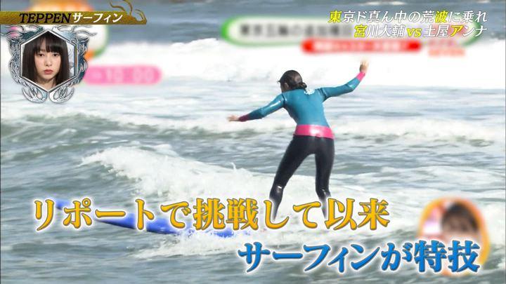 2019年08月09日岡副麻希の画像04枚目