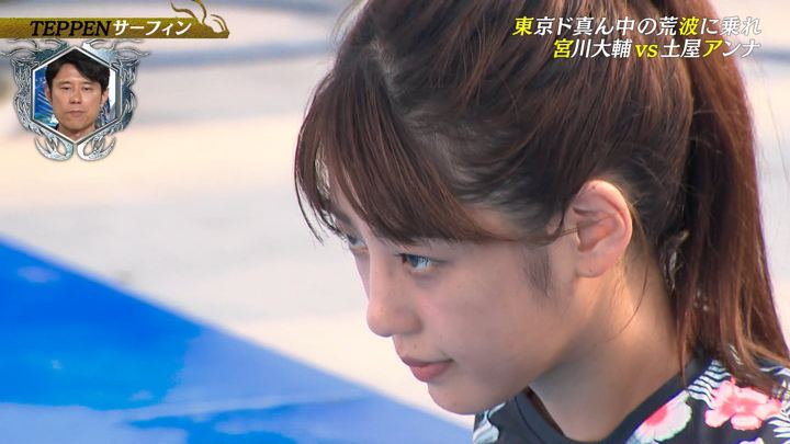 2019年08月09日岡副麻希の画像06枚目