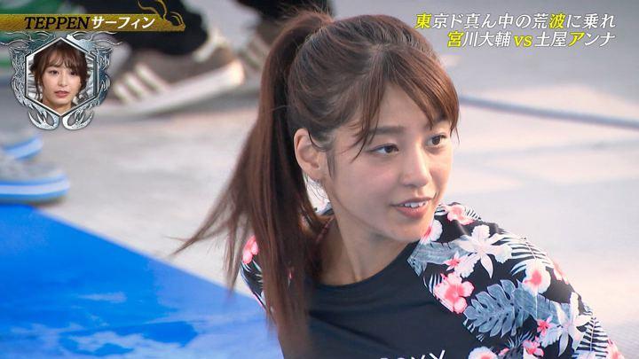 2019年08月09日岡副麻希の画像08枚目
