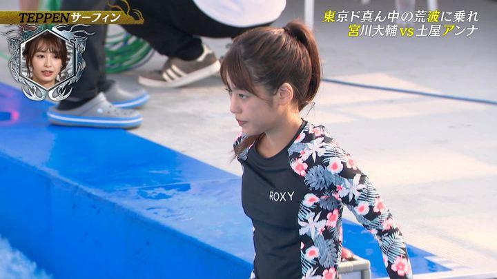 2019年08月09日岡副麻希の画像10枚目