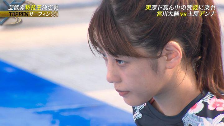 2019年08月09日岡副麻希の画像13枚目