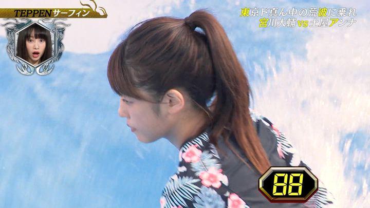 2019年08月09日岡副麻希の画像15枚目