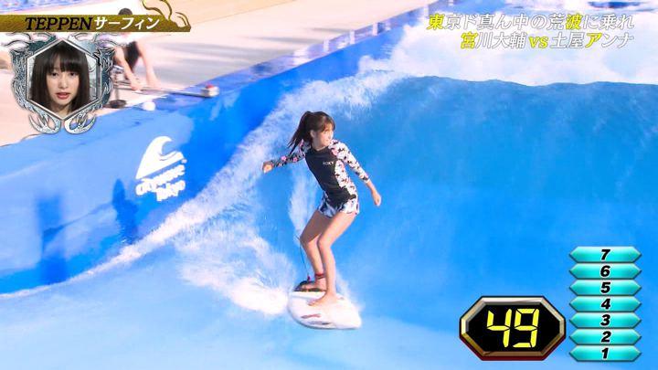 2019年08月09日岡副麻希の画像21枚目