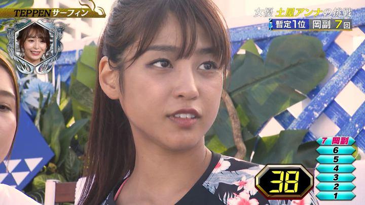 2019年08月09日岡副麻希の画像33枚目