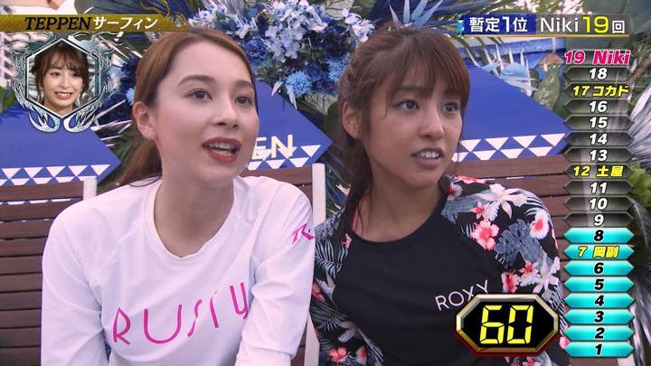 2019年08月09日岡副麻希の画像34枚目