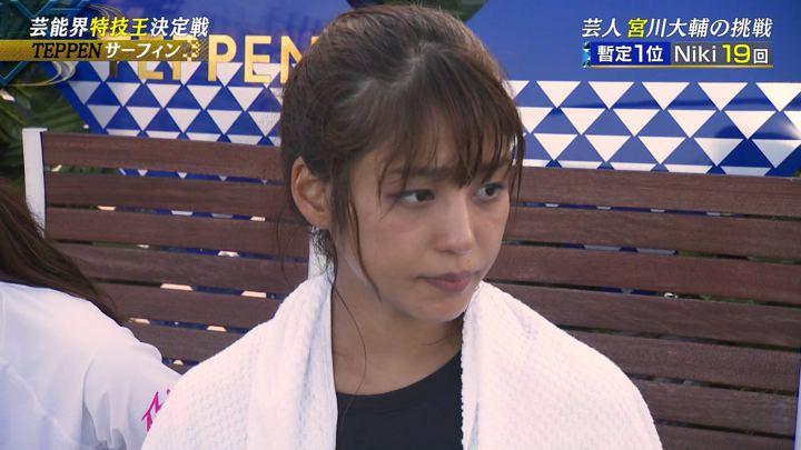 2019年08月09日岡副麻希の画像35枚目