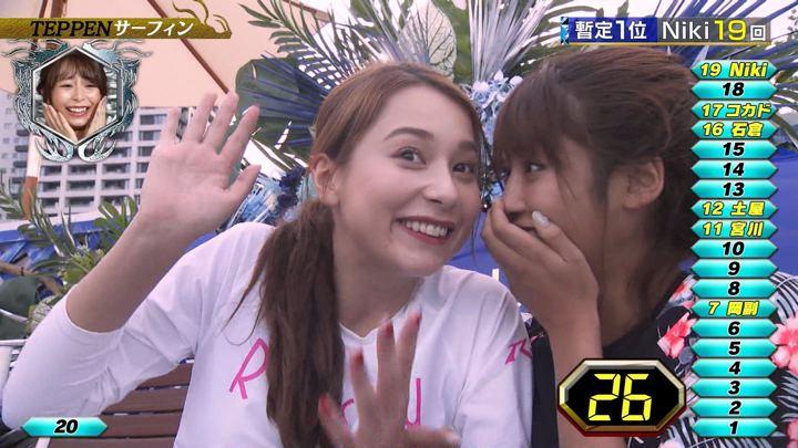 2019年08月09日岡副麻希の画像38枚目
