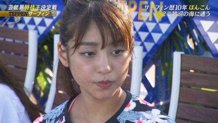 2019年08月09日岡副麻希の画像40枚目