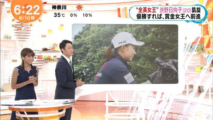 2019年08月10日岡副麻希の画像04枚目