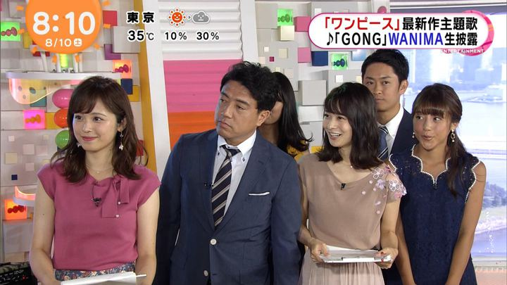 2019年08月10日岡副麻希の画像08枚目