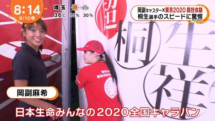 2019年08月10日岡副麻希の画像09枚目