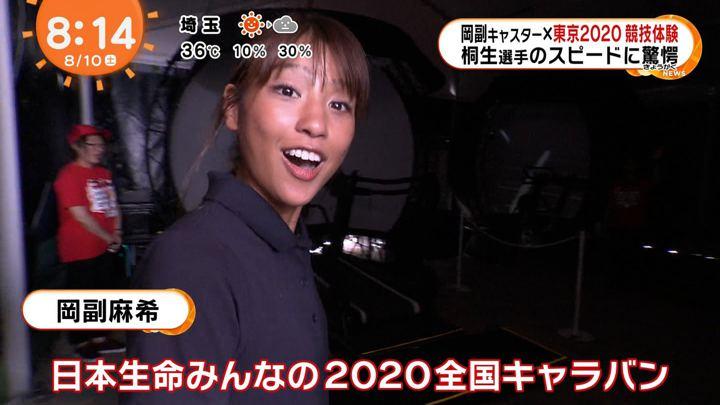 2019年08月10日岡副麻希の画像11枚目