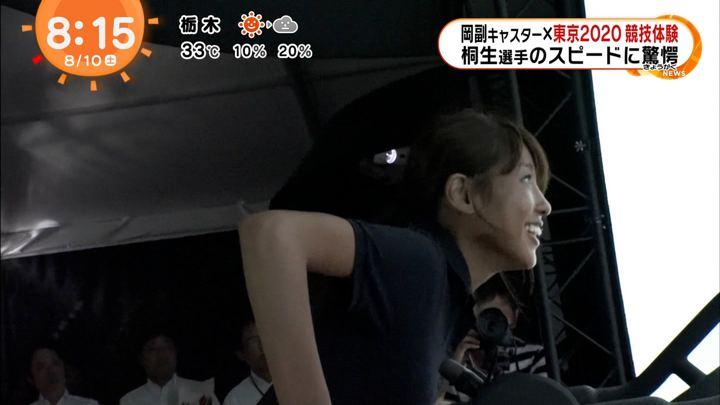 2019年08月10日岡副麻希の画像13枚目