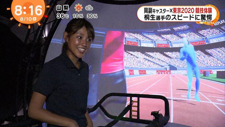 2019年08月10日岡副麻希の画像16枚目