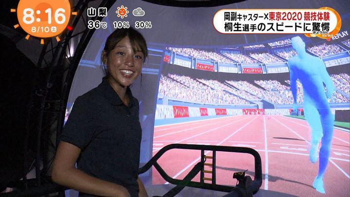 2019年08月10日岡副麻希の画像17枚目