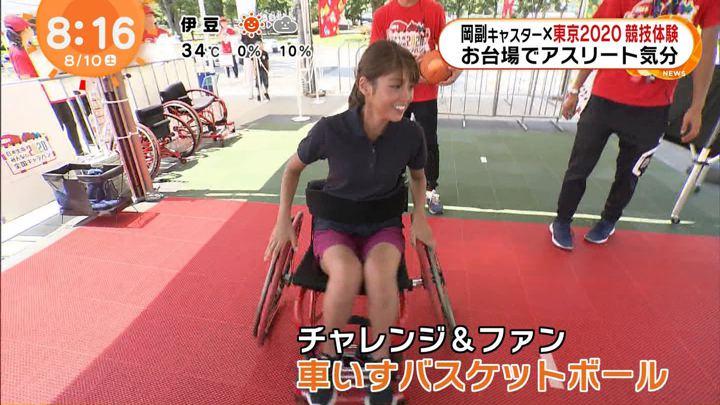 2019年08月10日岡副麻希の画像19枚目